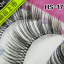 HS-17# ขนตาเอ็นใส(ขายปลีก) เเพ็คละ 10 คู่ thumbnail 1