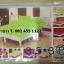 ผ้าปูที่นอน สีพื้น เกรดB 3.5ฟุต 3ชิ้น คละสี ชุดละ 115 บาท ส่ง 40ชุด thumbnail 1