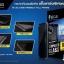 Samsung S8 (เต็มจอ) - 3D Case Friendly กระจกนิรภัย Super Glass Full Frame FOCUS แท้ thumbnail 2
