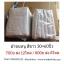 ผ้าขนหนู เช็ดตัว สีขาว 30*60นิ้ว โหลละ 700บ ส่ง 12โหล thumbnail 1