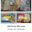 ชุดผ้าขนหนู 3ชิ้น (แพค) 70*140ซม (1ผืน) + 35*75ซม. (2ผืน) - ชุดละ 145บ ส่ง 60ชุด thumbnail 1