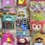 ผ้านวมการ์ตูน thumbnail 10