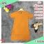 F13326 มินิเดรส หน้าสั้น หลังยาว แขนสั้น คอกลม สีส้มอิฐ thumbnail 1