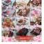 ชุดผ้านวม+ผ้าปูที่นอน เกรด A พิมพ์ลาย 6ฟุต 6ชิ้น เริ่มต้น 295 บาท thumbnail 23