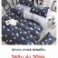 ชุดผ้านวม+ผ้าปูที่นอน เกรด A พิมพ์ลาย 6ฟุต 6ชิ้น เริ่มต้น 295 บาท thumbnail 35