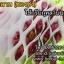 ชาดอกกุหลาบ (ชนิดซองชง) thumbnail 3