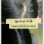 แชมพู + ครีมนวด + เซรั่ม เร่งผมยาว ผมดำเงางาม thumbnail 10