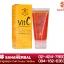 Vit C ส้มโชกุนล้างหน้าใส by Princess Skin Care SALE 60-80% ฟรีของแถมทุกรายการ thumbnail 1