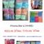 ผ้าขนหนู ผ้าเช็ดตัว อัดลาย คละสี 24x48นิ้ว โหลละ 460 บาท ส่ง 20โหล thumbnail 1