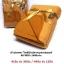 ผ้าห่มโพลีบัวประกับสเวสเตอร์ พระ 60*80นิ้ว 1400กรัม ผืนละ 445บ ส่ง 12ผืน thumbnail 1