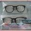 แว่นตา-2 thumbnail 1