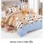 ชุดผ้านวม+ผ้าปูที่นอน เกรด A พิมพ์ลาย 6ฟุต 6ชิ้น เริ่มต้น 295 บาท thumbnail 10