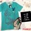 F10037 เสื้อยืด แขนสั้น สกรีนลาย กระต่าย PLAY BOY(งานปักอก) สีเขียวมิ้น thumbnail 1
