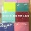 ผ้าปูที่นอน สีพื้น เกรดB 3.5ฟุต 3ชิ้น คละสี ชุดละ 115 บาท ส่ง 40ชุด thumbnail 9