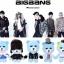 ตุ๊กตา BIGBANG YG BEAR [SIZE 20.4 CM] thumbnail 1