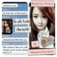 VIT C SERUM PLUS by BABYKISS thumbnail 9