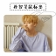 แผ่นรองเมาส์ BTS LOVE YOURSELF -ระบุสมาชิก- thumbnail 3