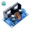 XL4016E1 DC-DC buck module high-power DC step down 8A โมดูลเรกูเลต แปลงไฟจาก 4-38V เป็น 1.25-36V กระแสสูงสุด 8A thumbnail 1