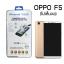 OPPO F5 - ฟิลม์ กระจกนิรภัย P-One 9H 0.26m ราคาถูกที่สุด thumbnail 1