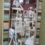 กระจกแต่งบ้าน 1 thumbnail 1