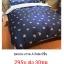 ชุดผ้านวม+ผ้าปูที่นอน เกรด A พิมพ์ลาย 6ฟุต 6ชิ้น เริ่มต้น 295 บาท thumbnail 4