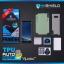 Samsung Note8 (เต็มจอ/หุ้มขอบ) - Hi-Shield ฟิลม์ TPU Auto Repair หุ้มขอบ แท้ thumbnail 12