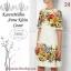 ALL UPDATE 24-07-57 / Preorder / ASOS , KarenMillen , Coast , Anne Klein Dress Style thumbnail 25