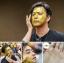 MOJO โมโจ มาส์กหน้าทองคำ เจมส์ เรืองศักดิ์ SALE 60-80% ฟรีของแถมทุกรายการ thumbnail 3