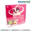 Me Love Collagen มีเลิฟ คอลลาเจน SALE 60-80% ฟรีของแถมทุกรายการ Me Love Plus and Gold thumbnail 1