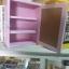 ตู้เก็บของติดผนัง สีชมพู thumbnail 2