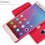 Huawei GR5 - เคสหลัง Nillkin Super Frosted Shield แท้ thumbnail 12