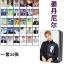 LOMO BOX SET WANNA ONE MEMBER (30pc) -ระบุสมาชิก- thumbnail 4