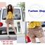 กางเกงแฟชั่นเกาหลี thumbnail 1