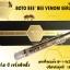 BOTO BEE โบโต บี เซรั่ม พิษผึ้ง โปร 1 ฟรี 1 SALE 67-80% thumbnail 5