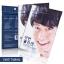 Seoul Secret Collagen For men โซล ซีเคร็ท คอลลาเจน ผู้ชาย โปร 1 ฟรี 1 SALE 60-89% thumbnail 1
