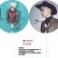 พัด PVC - Bigbang TOP thumbnail 1