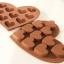พิมพ์ซิลิโคนทำช็อกโกแล็ต คุ้กกี้ วุ้น รูปหัวใจ thumbnail 1