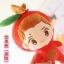 แอปเปิ้ล Luhan thumbnail 1