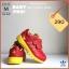 รองเท้าเด็กขวบ Kids 12-13CM (2-9 Months) Adidas thumbnail 7