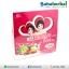 Me Love Collagen มีเลิฟ คอลลาเจน SALE 60-80% ฟรีของแถมทุกรายการ Me Love Plus and Gold thumbnail 3
