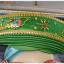 หมวกเวียดนาม เด็กหญิง thumbnail 1