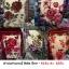 ผ้าห่มกำมะหยี่ 2หน้า 8ฟุต 5.8kg ผืนละ 615 บาท ส่ง 16 ผืน thumbnail 1