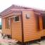 บ้าน ขนาด 4*6 ต่อเติมห้องครัว ขนาด 1.5*2 เมตร ราคา 375,000 บาท thumbnail 7