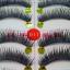 V-017 ขนตาเอ็นใส (ขายปลีก) เเพ็คละ 10 คู่ ขายยกเเพ็ค thumbnail 1