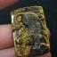 จี้เสือหินไทเกอร์อาย thumbnail 2