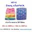 ผ้าเช็ดหน้า นาโน คละลาย 30*30ซม.โหลละ 50บาท ส่ง 200โหล thumbnail 1