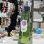 สปาน้ำแร่ วาจาโภคทรัพย์ ค้าขายรับเงินล้าน thumbnail 2
