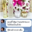 Kizzei Triple White Set (Free กันแดด 3in1 ขนาด 5g) thumbnail 7