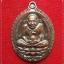 เหรียญ หลวงปู่ทวด เปิดโลกเศรษฐี 55 รำลึก 9 รอบ หลวงปู่ดู่ เนื้อทองแดงนอกรมผิวซาติน thumbnail 1