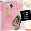 F10215 เสื้อยืด คอกลม สีชมพู งานปัก ลาย LV (หลุยส์) thumbnail 1